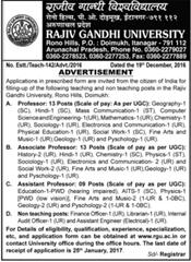 RGU Arunachal Pradesh Jobs 2017 indgovtjobs