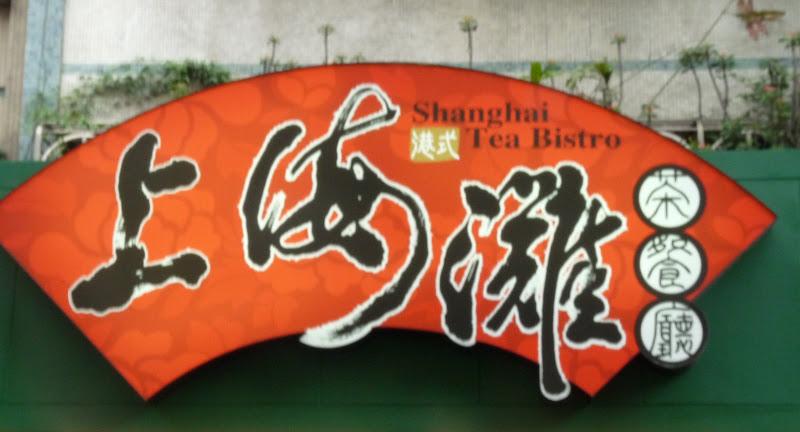 TAIWAN.Taipei - P1110354.JPG