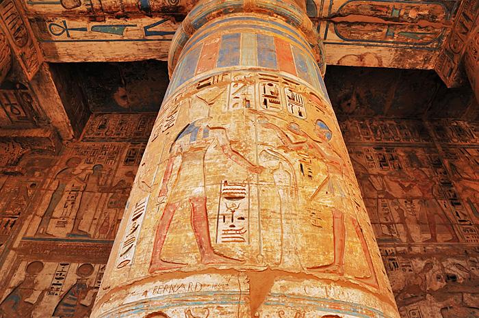 Hatshepsut19.JPG