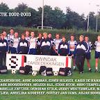 Selectie 2002-2003.jpg