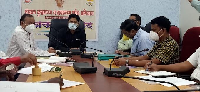 जिल्ह्यात 1 ते 16 डिसेंबर या कालावधीत  कुष्ठरुग्ण व क्षयरुग्णाचे अभियानाला सहकार्य करावे - डॉ. राहुल कर्डिले