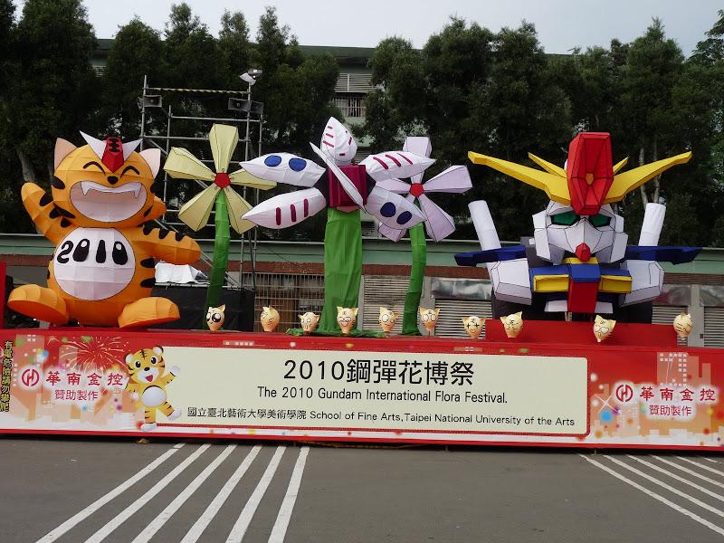 Taiwan .Taipei Lantern Festival - P1150733.JPG
