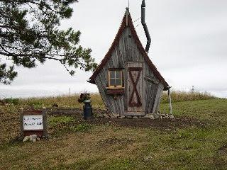 D co cabane de jardin en dur asnieres sur seine 19 cabane magique 48 cabane magique livre - Abri jardin inferieur a m asnieres sur seine ...