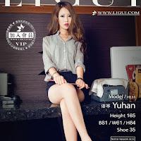 LiGui 2015.08.02 网络丽人 Model 语寒 [32+1P] cover.jpg