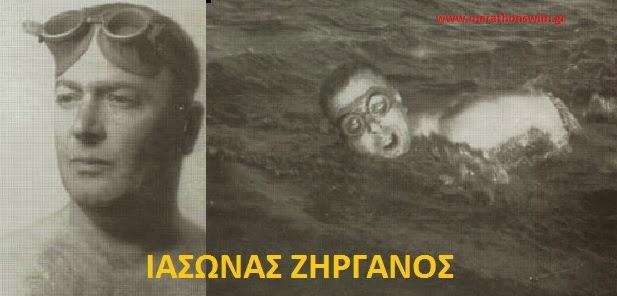 IASON ZIRGANOS .jpg