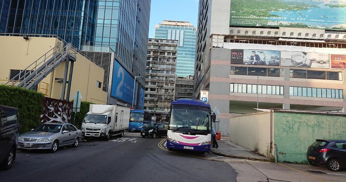 巴士(同少部分其他交通): 觀塘R仔