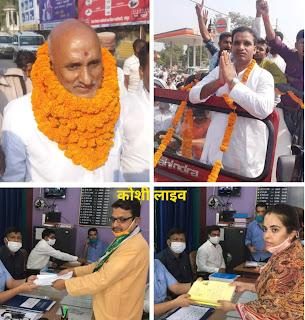 मधेपुरा/Bihar Election:जिले में सोमवार को खचाखच रहे सभी दल के समर्थक कई दिग्गज नेताओं ने अपना नामांकन पर्चा दाखिल कर जीत की भरी हुंकार।