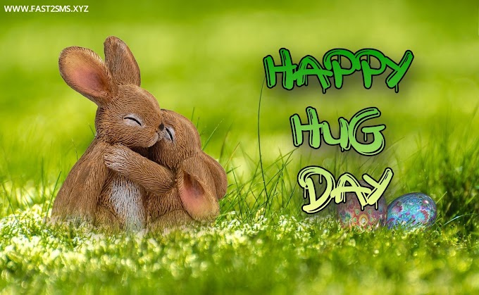 Hug day pic with name,  Hug Pics Romantic, Photos, Images Free Download by FAST2SMSXYZ