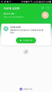 홍콩명품 레플 레플리카 명품 남성명품 쇼핑몰 - náhled