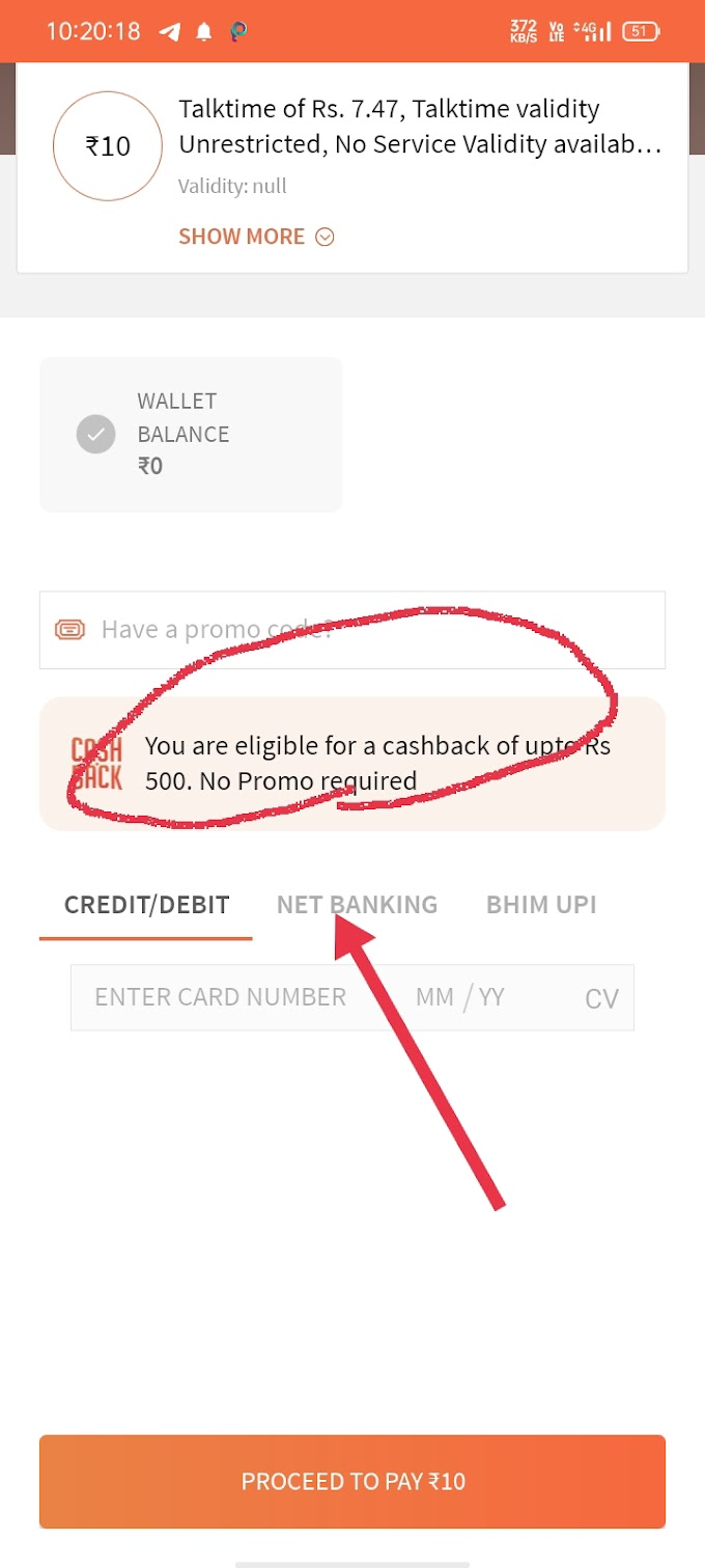 FreeCharge new trics to get free upto 500 cashback all user