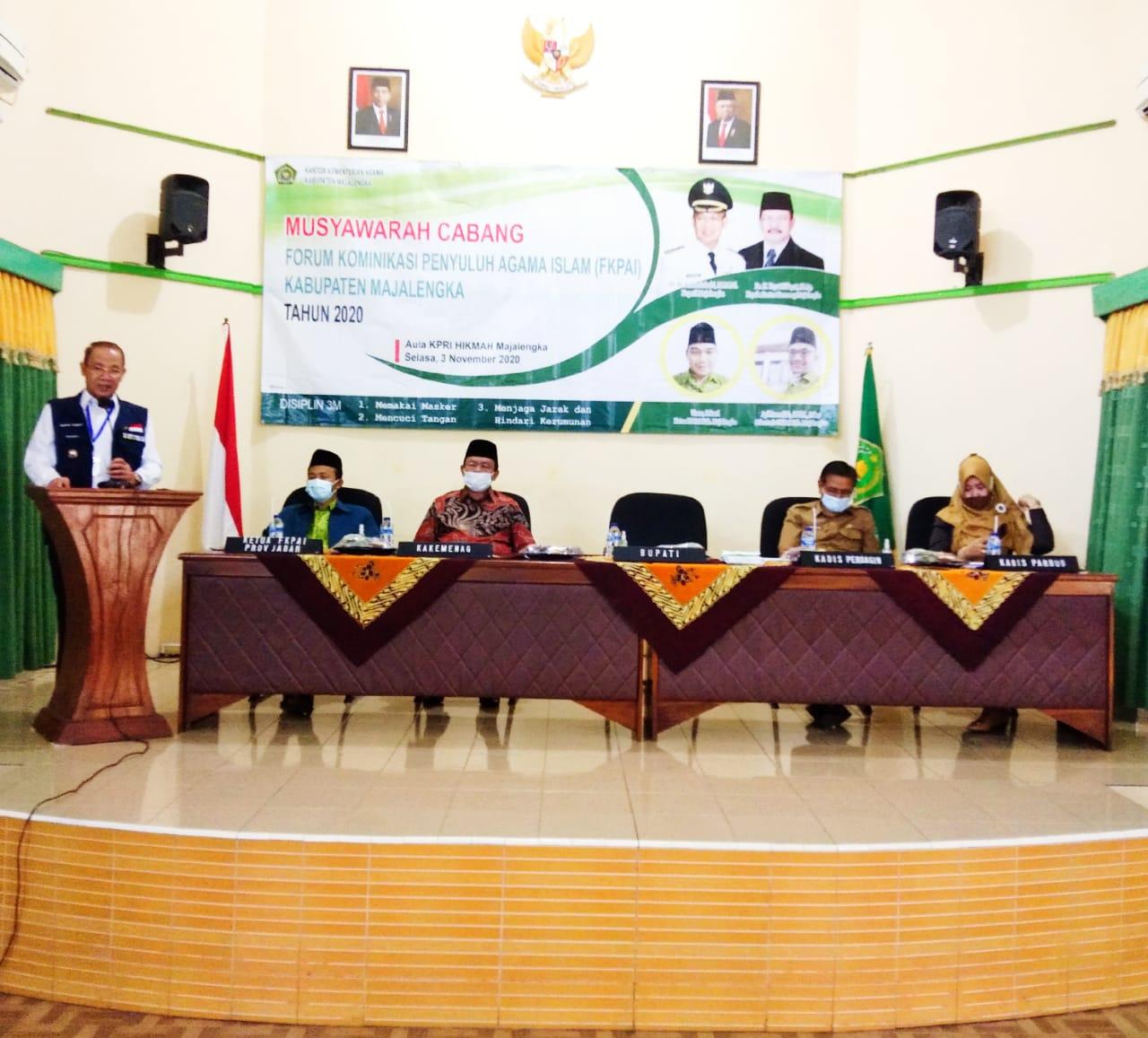 Bupati Hadiri Muscab Forum Komunikasi Penyuluh Agama Islam