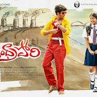Puri Jagannadh Son Akash Andhra Pori Movie Stills