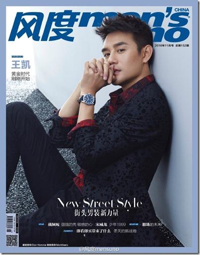 王凯 X 201611 风度men's uno 08