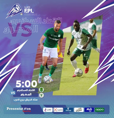 ديربي الاتحاد والمصري ينتهي إيجابياً في سادس جولات الدوري المصري