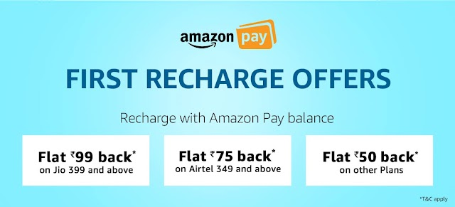 Amazon - Get Rs.75 Cashback On First Airtel Recharge Of Rs.349 or More through Amazon Pay Balance
