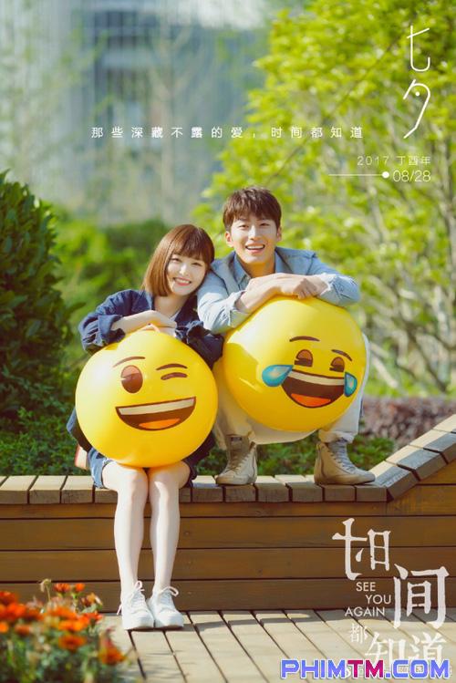 17 cặp đôi màn ảnh Hoa Ngữ công khai tình cảm nhân ngày Valentine châu Á - Ảnh 2.