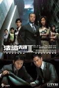 Bằng Chứng Thép 2 (SCTV9)