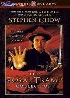 Royal Tramp 2 - Tân lộc đỉnh ký 2