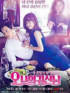 Ma Nữ Đáng Yêu - Oh My Ghost (2015)