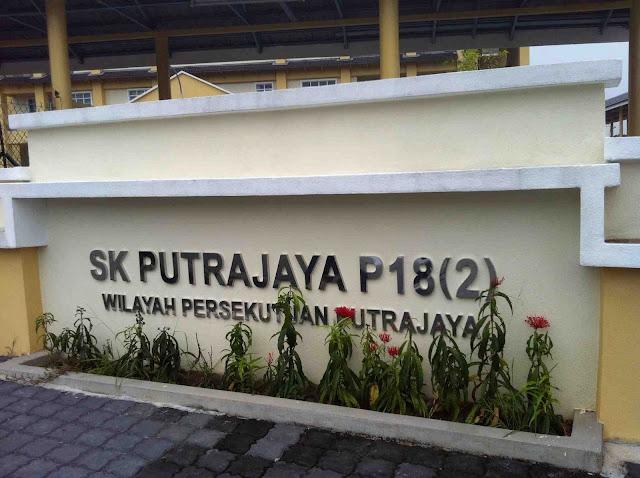 Sekolah Kebangsaan Putrajaya P18 2 Yang Baru Dibuka Awal Tahun Ini