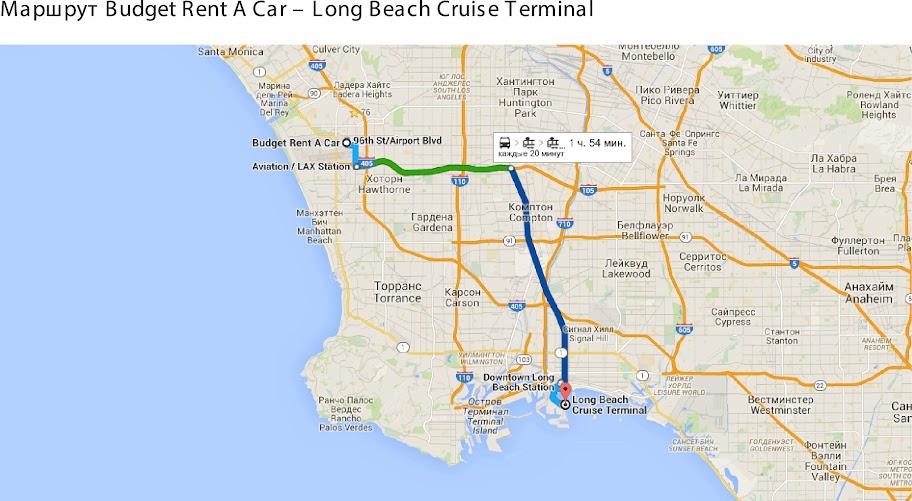 Carnival Inspiration круиз к Мексиканским берегам + запад США, несмотря на...