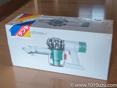 ダイソンV6 Mattress+