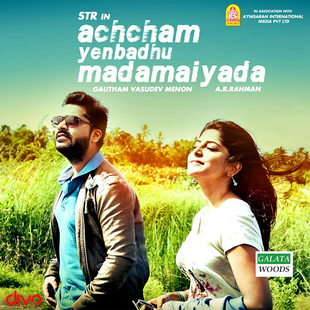 Image result for AYM stills