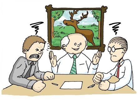 Darba tiesiskās attiecības