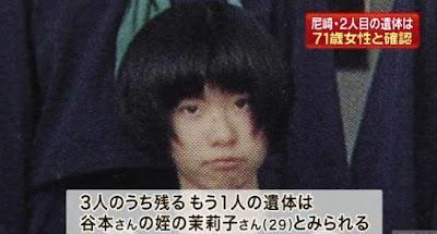 尼崎市死体遺棄事件被害者で高松市の長女の仲島茉莉子さん(旧姓谷本)が拉致監禁から死亡した時期経緯まとめ