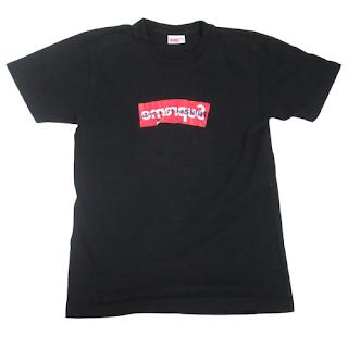Supreme X Comme des Garçons SHIRT T-Shirt