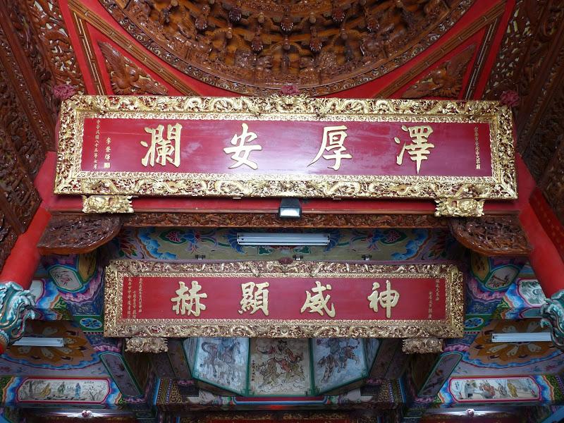 TAIWAN. 5 jours en bus à Taiwan. partie 2 et fin - P1150587.JPG