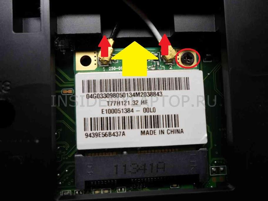 Замена модуля Wi-Fi в ноутбуке Asus X54HY-SX033D - Находим модуль wi-fi