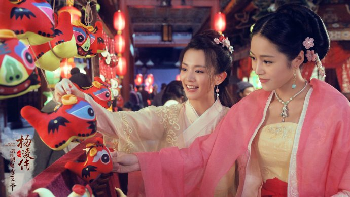 Royal Highness China Web Drama