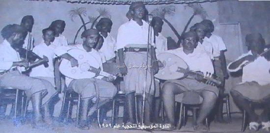 الندوة الموسيقية اللحجية عام 1959م2 (2)