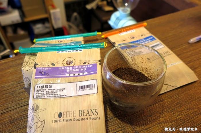 歐客佬咖啡農場精品咖啡