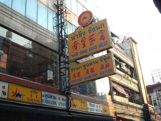Taipei Shark Fin
