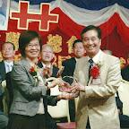 2013-12-13 香港宗親會聯誼總會慶祝辛亥革命 101週年暨會員聯歡