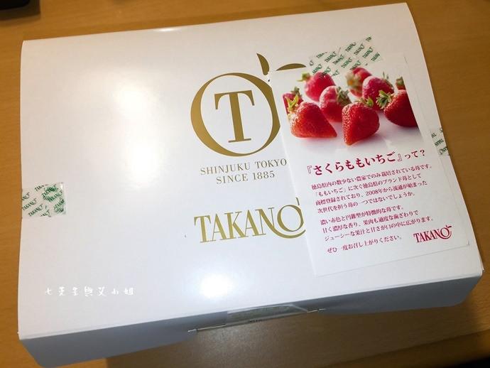 23 新宿高野 TAKANO 東京池袋西武百貨 水果蛋糕 草莓蛋糕