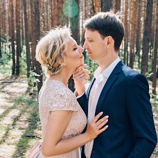 Wedding photographer Anastasiya Kraft (Kraft). Photo of 02.09.2018