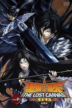 Baixar Série Seinto Seiya The Lost Canvas – Meio Shinwa 1ª Temporada Torrent Grátis