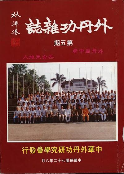 雜誌5-01.jpg