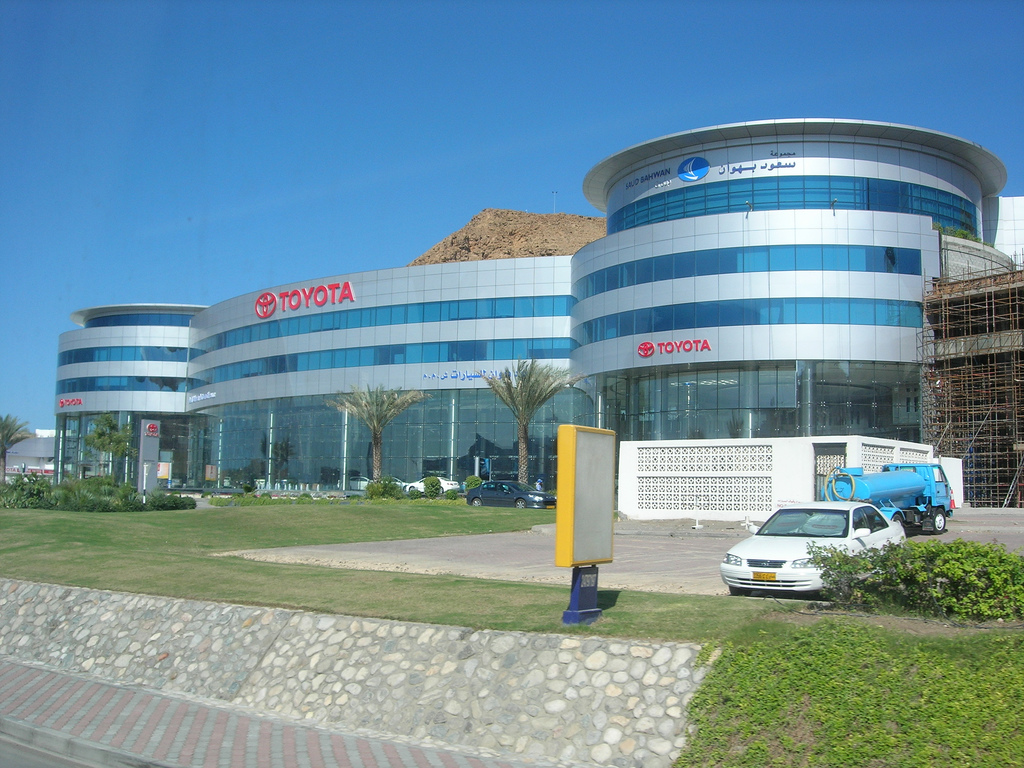 Oman - Muscat Toyota dealership