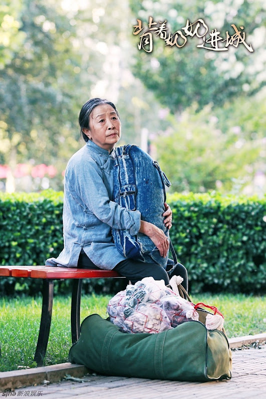 Zhang Shaohua China Actor