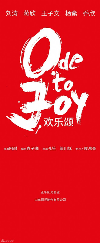 Ode to Joy China Drama