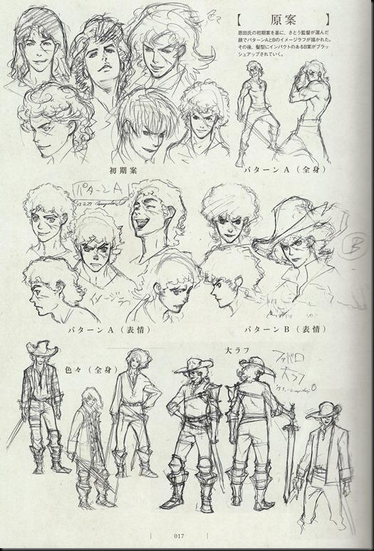 Shingeki no Bahamut Genesis Artworks_814079-0019