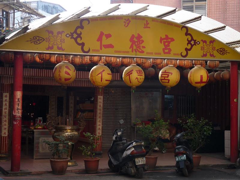 TAIWAN : Xizhi .Découverte du quartier - P1060494.JPG
