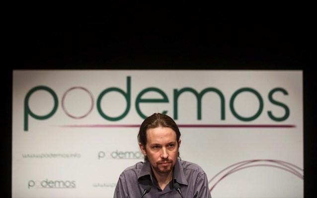 Ισπανία: Εγκαταλείπει την πολιτική ο επικεφαλής των Podemos, Πάμπλο Ιγκλέσιας
