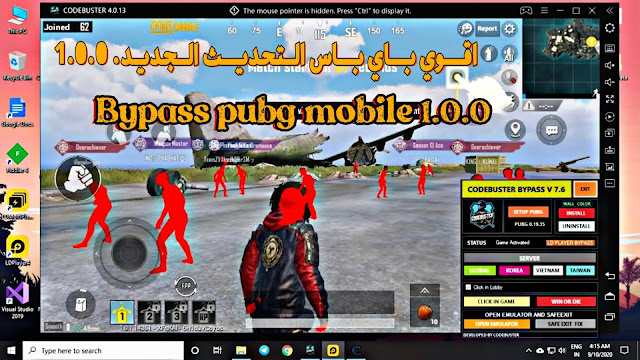 PUBG Mobile 0.19.35 NEW ERA CodeBuster Bypass V7 6 latest LD Player || By Code Buster