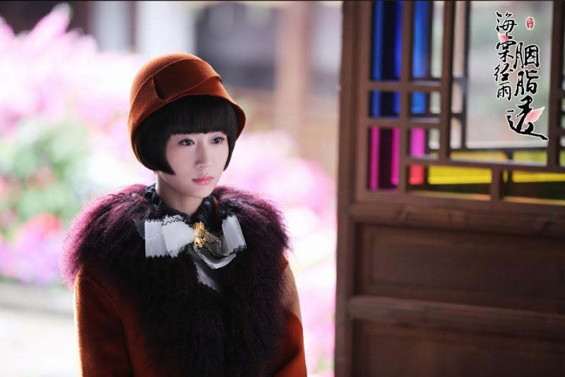 Hai Tang's Rouge Shines Through in the Rain China Drama