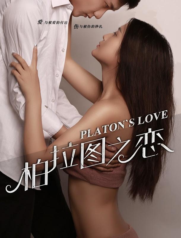 Platon's Love China Movie